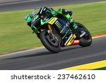 Постер, плакат: Spanish Yamaha rider Pol
