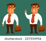 funny cartoon businessman with...   Shutterstock .eps vector #237554956