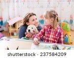 portrait of happy mother ... | Shutterstock . vector #237584209