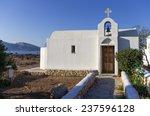 Church In Ano Koufonisi Island...