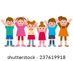 congratulations  children 6... | Shutterstock . vector #237619918