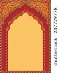 indian ornamented arch. color... | Shutterstock .eps vector #237729778