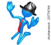 businessman kneeling in praise   Shutterstock . vector #23774764