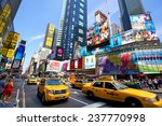 new york city   july 11  yellow ... | Shutterstock . vector #237770998
