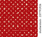 holiday  pattern | Shutterstock .eps vector #237791926