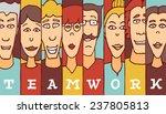 cartoon illustration of diverse ... | Shutterstock .eps vector #237805813