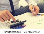 closeup of a young man checking ... | Shutterstock . vector #237828910