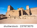 temple of isis from philae ... | Shutterstock . vector #237873070