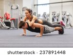 fitness  sport  training ... | Shutterstock . vector #237891448