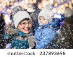 an attractive mother and son  ... | Shutterstock . vector #237893698
