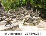 Tanim Magic Buddha Garden  Koh...