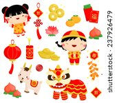 chinese new year | Shutterstock .eps vector #237926479