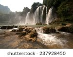 Постер, плакат: Ban Gioc Waterfall on