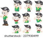 face boy | Shutterstock .eps vector #237930499