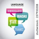 language poster design | Shutterstock .eps vector #237933208