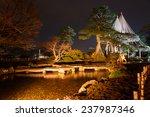 Kenrokuen Garden At Night In...