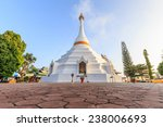 Wat Phra That Doi Kong Mu...
