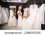 two young beautiful brides... | Shutterstock . vector #238055230