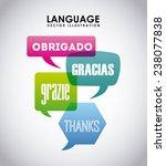 language poster design vector... | Shutterstock .eps vector #238077838