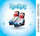 Ice Hockey Skates  Vector