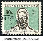 czechoslovakia   circa 1965 ... | Shutterstock . vector #238279660