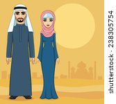 arab family in traditional... | Shutterstock .eps vector #238305754