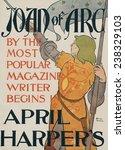 Poster For Harper\'s Magazine...