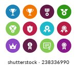 trophy and cup circle icons on...
