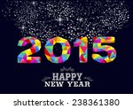 Happy New Year Greeting Card O...