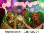 party  holidays  celebration ... | Shutterstock . vector #238400224