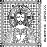 jesus christ two hands white... | Shutterstock . vector #238408000
