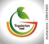 food design over white... | Shutterstock .eps vector #238419604