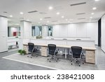 modern office interior | Shutterstock . vector #238421008