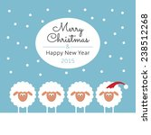 new year greeting card with... | Shutterstock .eps vector #238512268
