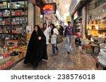 teheran  iran   february 08 ...   Shutterstock . vector #238576018