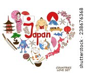 colorful sketch collection of... | Shutterstock .eps vector #238676368