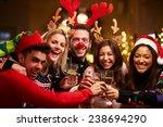 group of friends enjoying... | Shutterstock . vector #238694290