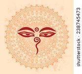 traditional oriental mandala... | Shutterstock .eps vector #238745473