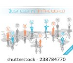 businessman concept business... | Shutterstock .eps vector #238784770