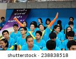 nonthaburi  thailand   december ... | Shutterstock . vector #238838518