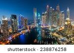 Dubai  Uae   Dec 15   A Skylin...