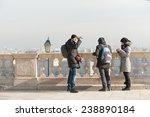 budapest  hungary   february 15 ... | Shutterstock . vector #238890184
