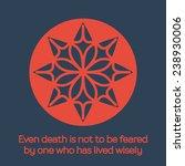 asian religious circular... | Shutterstock .eps vector #238930006