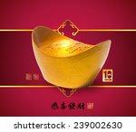 vector realistic ingot.... | Shutterstock .eps vector #239002630