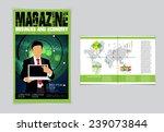 layout magazine  vector  | Shutterstock .eps vector #239073844