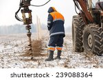 builder worker monitoring...   Shutterstock . vector #239088364