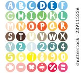 vector set of alphabet and... | Shutterstock .eps vector #239115226