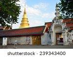 wat phra that hariphunchai and... | Shutterstock . vector #239343400