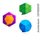 cube speech bubble logo | Shutterstock .eps vector #239383039