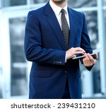 businessman using a digital... | Shutterstock . vector #239431210